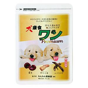 「犬康食・ワン」プレミアム